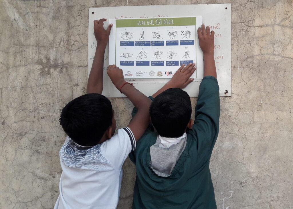 Ahmedabad Sanitation Action Lab (ASAL)
